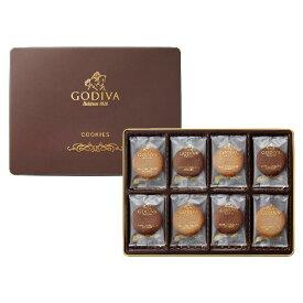 GODIVA ゴディバ クッキー アソートメントGDC-301(32枚入)贈り物 プレゼント お祝い お返し 出産 結婚 ギフト お礼 ご挨拶 手土産 内祝