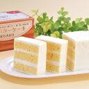 特選バターケーキ贈り物 プレゼント お祝い お返し 出産 結婚 ギフト お礼 ご挨拶 手土産 内祝