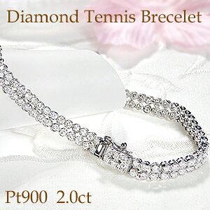 Pt900/K18YG/PG【2.00ct】2連 ダイヤモンド テニス ブレスレット【送料無料】ダイヤブレス プラチナブレス ゴールドブレス テニスブレス 2.0ct 2ct 2カラット 2カラット おすすめ 可愛い 人気 おしゃ