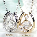 Pt900/K18PG/YG 0.2ct ダイヤモンド 馬蹄モチーフ ペンダント 3WAY【送料無料】ホースシュー 4月誕生石 おすすめ 可愛…