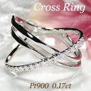 Pt900/K18YG/K18PG 【0.17ct】クロス ダイヤモンド リング【送料無料】クロスリング 可愛い おすすめ 個性的 デザイン…
