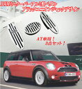 ミニクーパー MINIアルミ製ペダルプレートAT車用 ブラックユニオンジャックデザイン 黒灰色