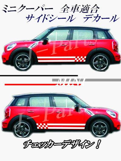 BMW MINI ミニクーパー 全車対応 チェッカーデザイン 波型 サイドシール サイドデカール 左右セット 白 ホワイトカラー