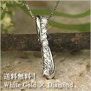 スイートテンダイヤモンド ネックレス カラット ホワイト ゴールド ペンダント ニッケル レディース