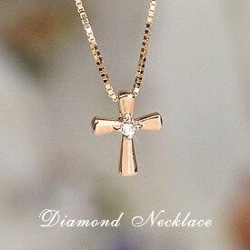 48ed51e2a653a6 鑑定書カード付 ハート&キューピッド ダイヤモンド クロス ネックレス 40cm 10金 十字架 ペンダント 10k