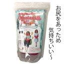 おまた 子宮 蒸気温熱ホットパット おまたーに omatani レンジで簡単!ホッカホカ 薬草ホットパット ホット パック パ…