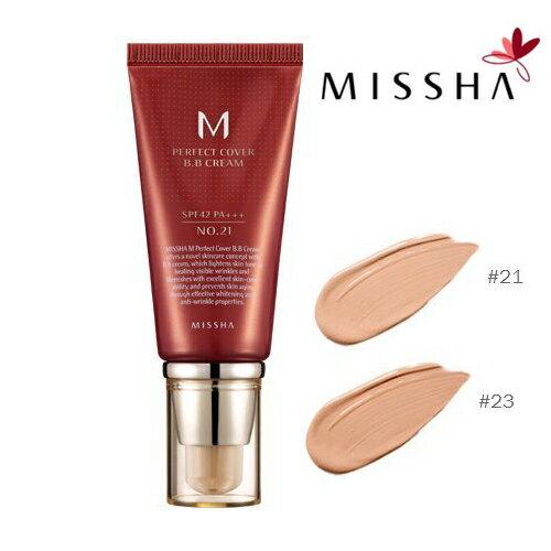 【あす楽】【MISSHA】ミシャ MパーフェクトカバーBBクリーム【韓国コスメ】