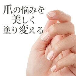【9日9:59までポイント2倍】【3,150円以上送料無料】ドクターネイルディープセラム6.6mLコーワネイル美容液爪保護成分配合薄い爪二枚爪割れやすい爪筋のある爪などにDr.NailDEEPSERUM【取寄対応】