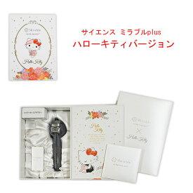 【正規品】ミラブルplus シャワーヘッド ハローキティバージョン アダプタ3種付属(ミラブルプラス シャワーヘッド)