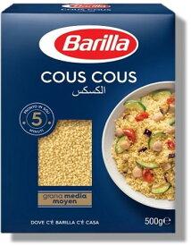 バリラ クスクス 500gアラブ語が起源で「細かく砕いた」という意味。ロゼワインとの相性がとてもよいパスタです。