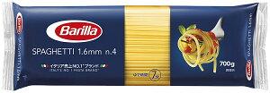 食品 バリラ スパゲッティNO.4(1.6mm)700gデュラム小麦のセモリナを使用したパスタはご家庭でもプロの味をお楽しみいただけます。1.6mmは日本人に最も馴染みのあるパスタで、どんなソース