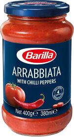 バリラ アラビアータアラビアータソースは、トマトとガーリックのシンプルなソースにペペロンチーノをプラス。