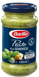 バリラ ペーストジェノベーゼバジル、パルミジャーノ、レッジャーノチーズ、ナッツ、ニンニクなどが入っている手間のかかった一品です。