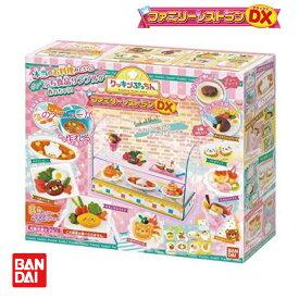 【あす楽】 クッキンぷっちん バンダイ くっきんぷっちん 【BANDAI ファミリーレストランDX】 ままごとセット ままごと こども 子供 女の子 食べ物 食材 食器 プラスチック 日本製 プレゼント ラッキーシール対応 【送料無料】 クーポン対象