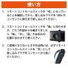 支持有護城河rigotatsu加熱器單元被爐護城河被爐取暖爐暖氣設備3個階段開關的技術TDK-603H幸運封條的優惠券對象