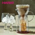 お家で美味しいアイスコーヒーが手軽に作れるアイスコーヒーメーカー、おしゃれなイチオシは?