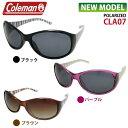 【あす楽対応】 Coleman コールマン レディース 偏光サングラス UV 紫外線 カット 偏光 スポーツ CLA07 おしゃれ かわ…