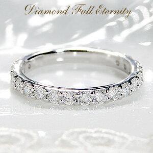 ◆【特別限定】【FカラーSIクラス】pt900豪華【1.2ctUP】ダイヤモンドフルエタニティリング