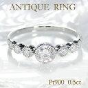 pt900【0.5ct】ミル打ち ダイヤモンド リングファッション ジュエリー レディース 指輪 リング プラチナ ダイヤモン…