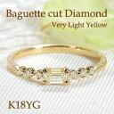 ◆K18YG/PG/WG【0.35ctUP】バゲットダイヤモンド リング【VLY-SIクラス】ジュエリー レディース 指輪 ダイヤ バケット…
