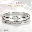 K18YG/WG/PG 重ねづけ風 ダイヤモンド リング二連 2連 ジュエリー レディース 指輪 リング ゴールド ダイアモンド ダイア イエローダイヤ ライトイエロー SI 送料無料 代引手数料無料 刻印無料 4月誕生石 プレゼント