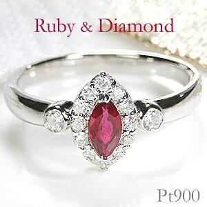 Pt900 ルビー&ダイヤモンド リングジュエリー レディース 指輪 ダイヤリング プラチナ ダイヤ ルビーリング マーキス カラーストーン ダイア ruby 送料無料 刻印無料 品質保証書 代引手数料無