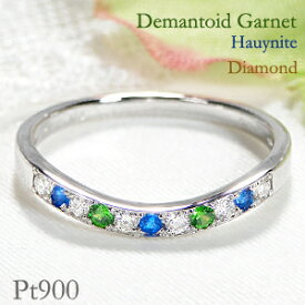 Pt900 アウイナイト デマントイドガーネット ダイヤモンド リングガーネットリング アウイナイトリング 指輪 プラチナ ダイヤ ダイア 希少石 送料無料 品質保証書 刻印無料 代引手数料無料 ギフト 婚約指輪 新作 エンゲージ
