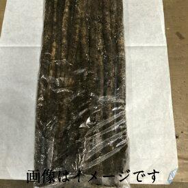 【箱売り】 青森産他 土ごぼう (2M)4kg 上越フルーツ