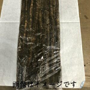 【箱売り】 青森産他 土ごぼう (2M)2kg 上越フルーツ
