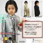 キッズタキシード27ctxd01-gallery-01