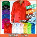 サテンシャツ 12色 【XXS,XSサイズのみ】 サテン生地 合唱 吹奏 カラオケ衣装 マジック用 カフスボタン非対応 男女兼…