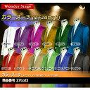 カラースーツ 2ボタン 忘年会 新年会 カラフル 赤・青・緑・黄・紫・ピンク・ホワイト・オレンジ・ライトグリーン・ダ…