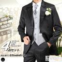 【半額セール!】タキシード ウエディング ウェディング 結婚式 パーティ 演奏会 発表会 フォーマル お呼ばれ 人気 格…