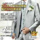 タキシード04txd1s-gallery-01