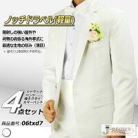 2f2c324238208 PR タキシード 販売 4点セット 白 結婚式 フォーマル ウエディン.