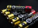 【50%OFF!】【送料無料 メール便】アルカリ乾電池 選べる32本セット(単3・単4)