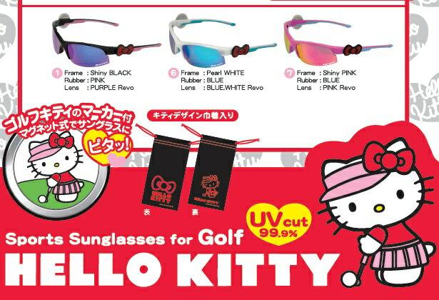 ゴルフ用 ハローキティ スポーツサングラス