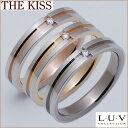 L・U・V THE KISS 結婚指輪 マリッジリング ペアリング プラチナ・ピンク・ホワイト・イエロー ゴールド PT950・K18PG・K18WG・K18YG製 鍛造 日本製【レディース1本】ダイ