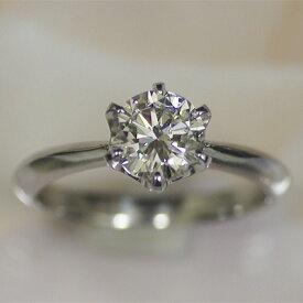 ダイヤモンドエンゲージ リング プラチナ 0.5カラット Dカラー VS2 VERYGOOD 婚約指輪 安い