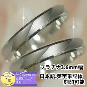 結婚指輪 フローレス