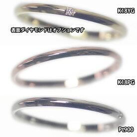 スリーカラーから選べる 【ペア価格】 マリッジリング PT900製 K18PG K18YG 筆記体日本語刻印可能 ダイヤモンドオプション ペアリング 甲丸 シンプル スリム プロポーズ プラチナ結婚指輪 ペア結婚指輪 刻印無料 ブライダル 安い