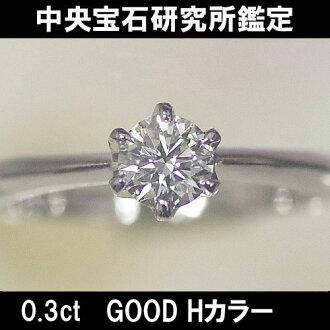 다이아몬드 약혼 반지 백 금 약혼 반지 다이아몬드를 아름 답게 매료 시키는 작은 손톱 0.3 캐럿-H 카라-Si2-GOOD