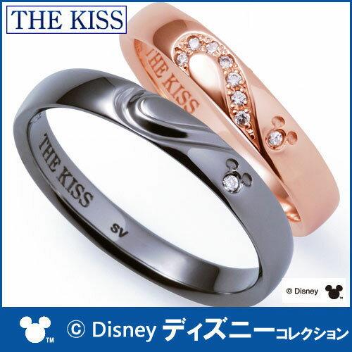送料無料 【ディズニーコレクション】 隠れミッキー THE KISS シルバー ペアリング ダイヤモンド かさねるとハートに 【ペア販売】 指輪 ディズニー SV925 筆記体日本語ハート刻印可 指輪 THEKISS DI-SR6000DM-DI-SR6001DM ディズニーペアリング バレンタイン