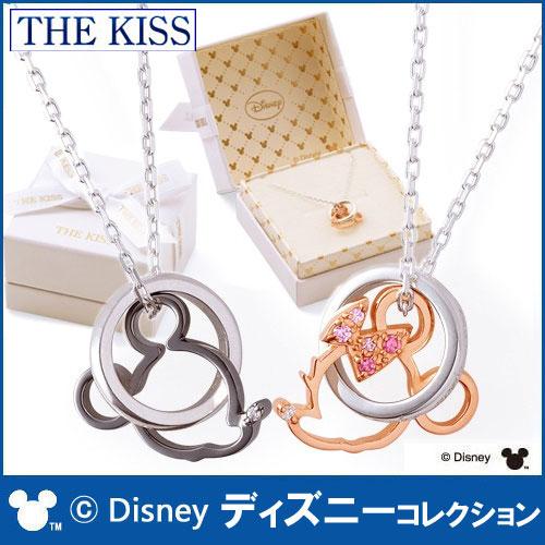 【ディズニーコレクション】 ミッキー&ミニー THE KISS シルバー ペアネックレス ダイヤモンド 【ペア販売】 SV925 DI-SN1202DM-DI-SN1203DM ディズニーペアネックレス ダイヤペアネックレス ミッキーペアネックレス バレンタイン ホワイトデー