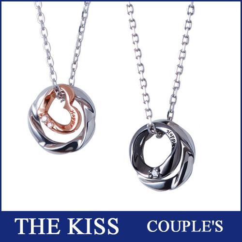 """THE KISS シルバー ペアネックレス ダイヤモンド 【ペア販売】SV925 ピンク&ブラックコーティング """"Happy""""(幸せ) SPD772DM-SPD773DM ダイヤペアネックレス シルバーペアネックレス THEKISSペアネックレス Happyペアネックレス 記念日"""