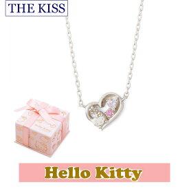 【ハローキティ×THE KISSコラボ】 THE KISS シルバー ネックレス 【レディース販売】 SV925製 ダイヤモンド KITTY-36DM 記念日 バレンタイン ホワイトデー