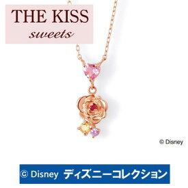 送料無料 【ディズニーコレクション THE KISS】 ディズニー プリンセス ベル THE KISS sweets ピンク ゴールド ネックレス 【レディース販売】K10製 DI-PN1828YSP 記念日 バレンタイン ホワイトデー