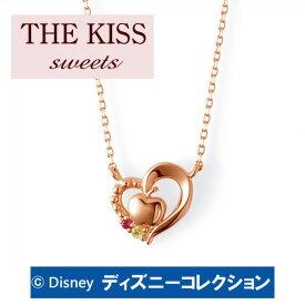 送料無料 【ディズニーコレクション】 ディズニープリンセス 白雪姫 THE KISS sweets ピンクゴールド ネックレス レディース K10PG製 ハートxルビーxイエローサファイア DI-PN1812YSP 記念日 バレンタイン ホワイトデー