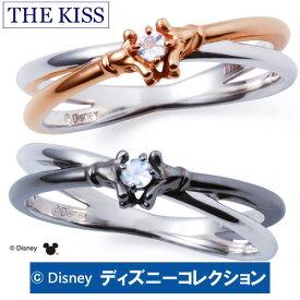 5倍ポイント お買い物マラソン☆ 【ディズニーコレクション】 ミッキー & ミニー ハンドモチーフ THE KISS シルバー ペアリング 【ペア販売】 指輪 ディズニー SV925 ロイヤルブルームーンストーン 指輪 THEKISS DI-SR700RBM-DI-SR701RBM 記念日