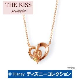 送料無料 【ディズニーコレクション】 ディズニープリンセス ベル THE KISS sweets ピンク ゴールド レディース ネックレス K10PG製 ハートxダイヤxイエローサファイア DI-PN1816YSP 記念日 バレンタイン ホワイトデー
